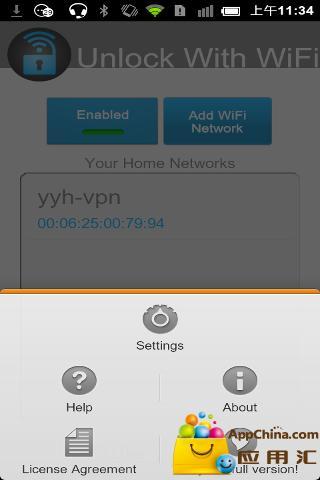 无线网络自动连接截图2