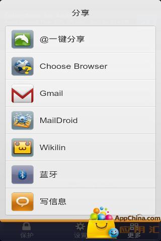 选择浏览器 工具 App-癮科技App