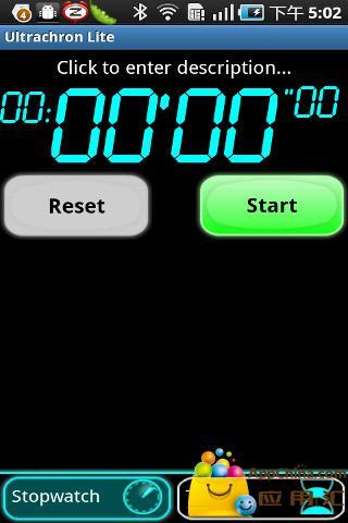语音秒表截图0