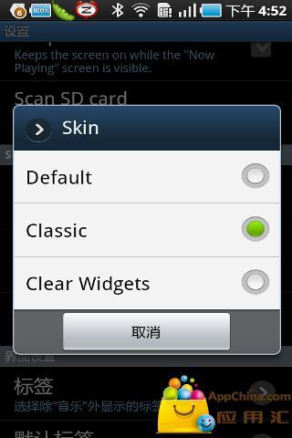 仿WP7音乐播放器插件 工具 App-癮科技App