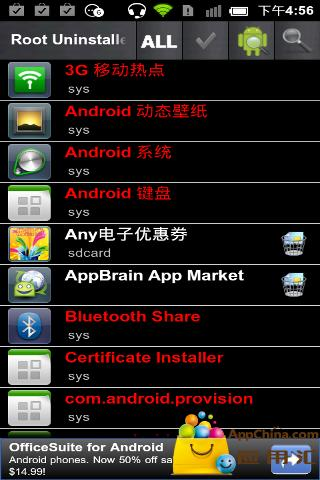 Root Checker APK 5.6.6 - Free Tools App for Android - APK4Fun