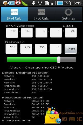 IP网络计算器