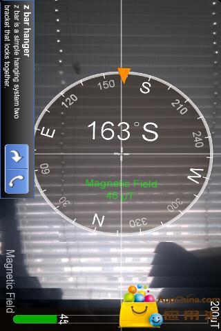 智能指南针截图1