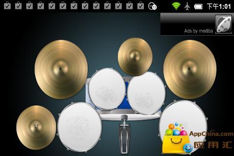 Classic Drum - 爵士鼓app - APP試玩 - 傳說中的挨踢部門