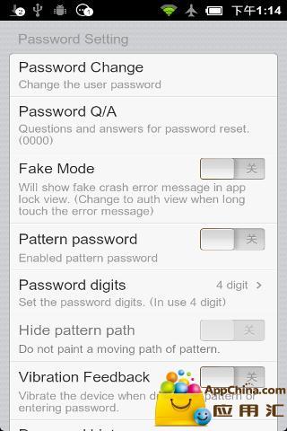 智能锁|玩工具App免費|玩APPs