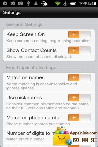 移除程式app|討論移除程式app推薦iphone刪除app與快速 ...
