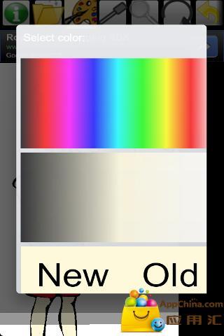彩色画图本截图2