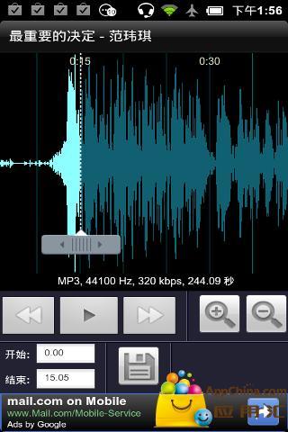 【免費媒體與影片App】MP3铃声-APP點子