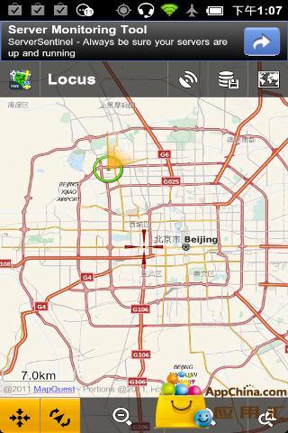 轨迹地图截图3