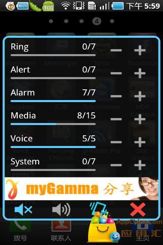 【下載】調整音樂檔音質.音量.轉檔放大音量Mp3 Volumer 免安裝