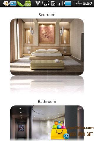 家居设计截图0
