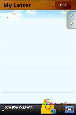 手写信件 通訊 App-癮科技App