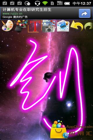 玩生活App|涂鸦文字免費|APP試玩