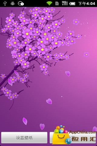 樱花动态桌布