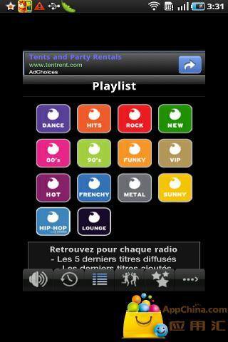玩免費媒體與影片APP|下載多元音乐广播 app不用錢|硬是要APP