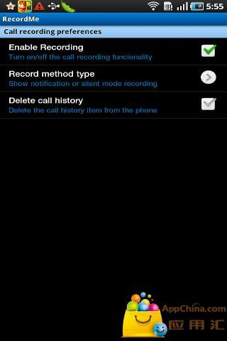 玩通訊App|电话录音器免費|APP試玩