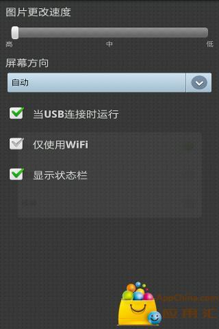 壁纸一键设置 個人化 App-愛順發玩APP
