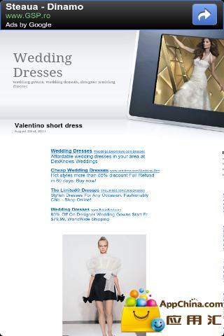 玩新聞App|婚纱集锦免費|APP試玩