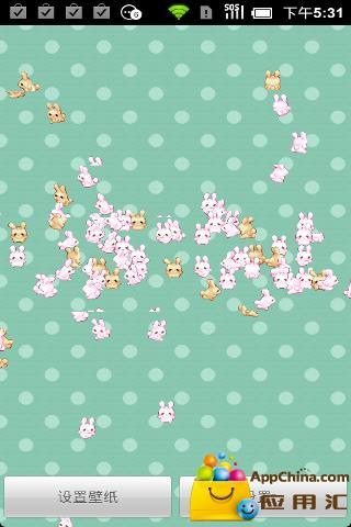 小兔子闹钟