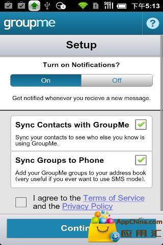 玩社交App|社交小组免費|APP試玩