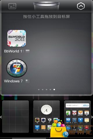 Windows 7风格时钟插件