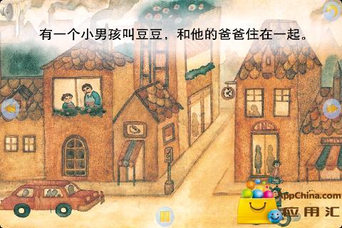 多多学英语 豆豆去和爷爷住|玩書籍App免費|玩APPs