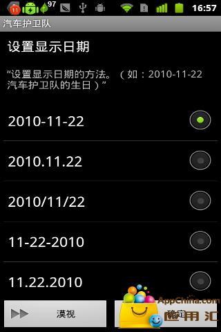 【已重制】新三國志英傑傳全93關(24/5updated) - 三國遊戲系列 - Nakuz樂古 香港手機遊戲娛樂網