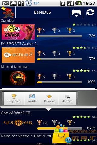 PS3工具专业版|玩工具App免費|玩APPs