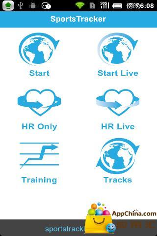 运动跟踪系统