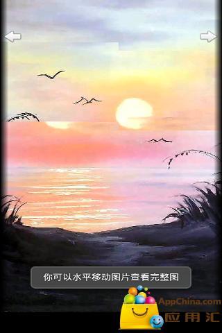 油画风景壁纸 個人化 App-癮科技App