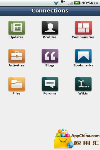IBM企业网络服务 生產應用 App-愛順發玩APP