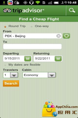 玩生活App|旅途好助手免費|APP試玩
