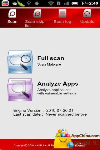 手机安全软件 工具 App-愛順發玩APP