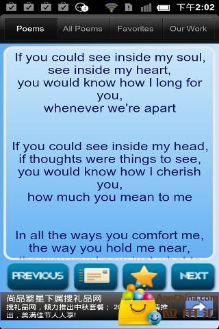最浪漫的爱情诗