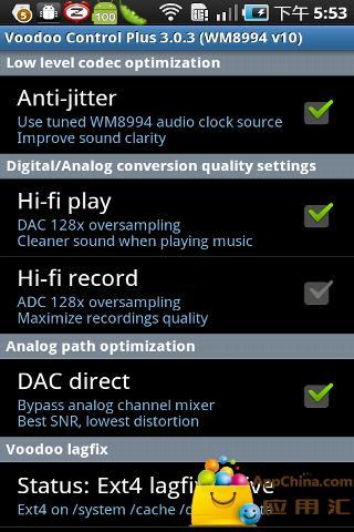 音效增强|玩媒體與影片App免費|玩APPs