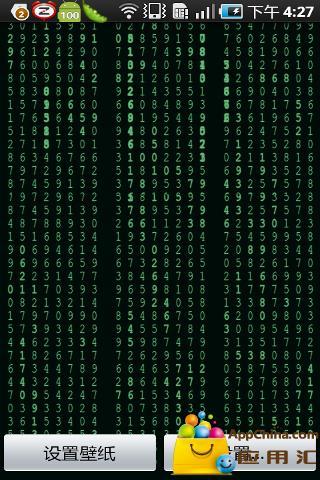数字矩阵动态壁纸