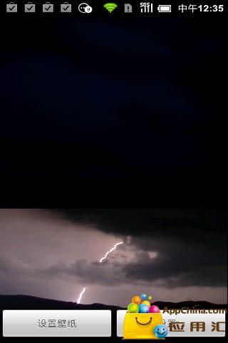 风暴动态壁纸下载 风暴动态壁纸安卓版下载 风暴动态壁纸 1.1.3手机版