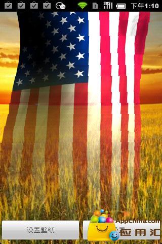 动态美国国旗壁纸