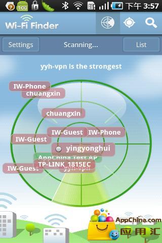 Wifi搜索截图1