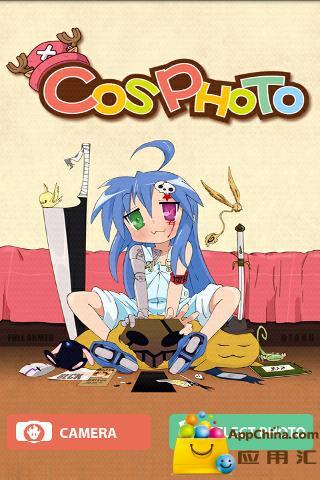 COS照片