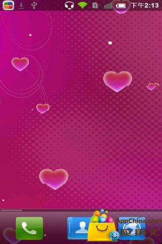 超温暖爱心动态壁纸 個人化 App-愛順發玩APP