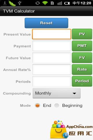 金融计算器截图3