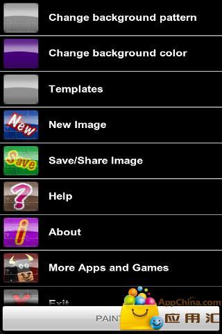 玩免費生活APP|下載夜光画图 app不用錢|硬是要APP