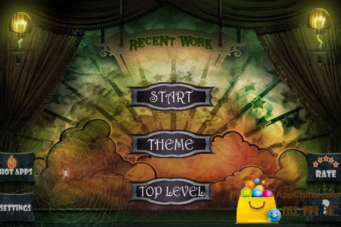 猜球豪华版|玩益智App免費|玩APPs