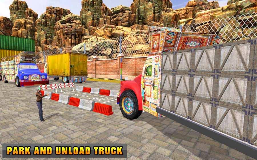 多 水平 卡车 停车 模拟器 游戏
