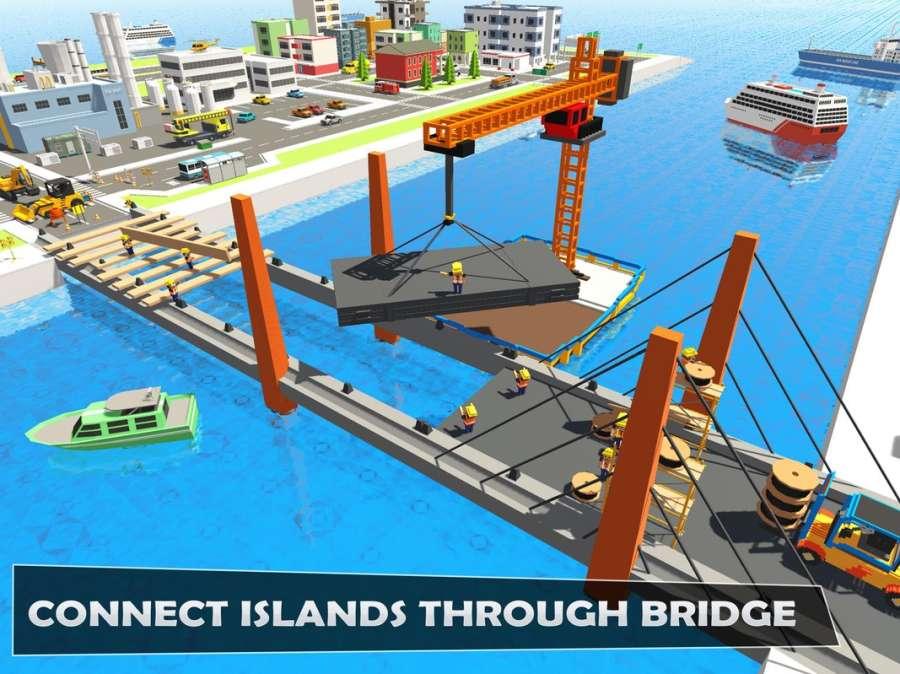 桥梁建设者河道:独特的道路建设者截图1