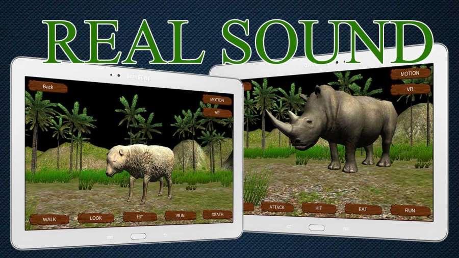 動物星球 - 3D,VR,360截图1