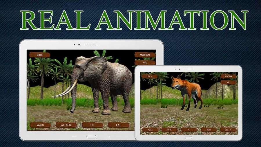 動物星球 - 3D,VR,360截图4