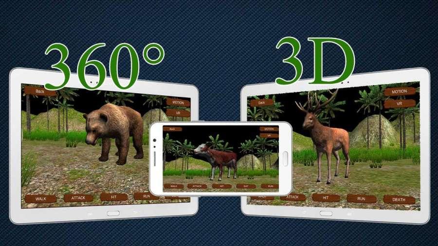 動物星球 - 3D,VR,360截图5