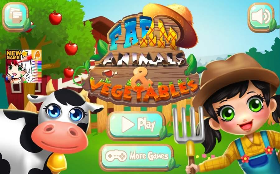 Farm Animals & Vegetables Fun Game for Kids截图5
